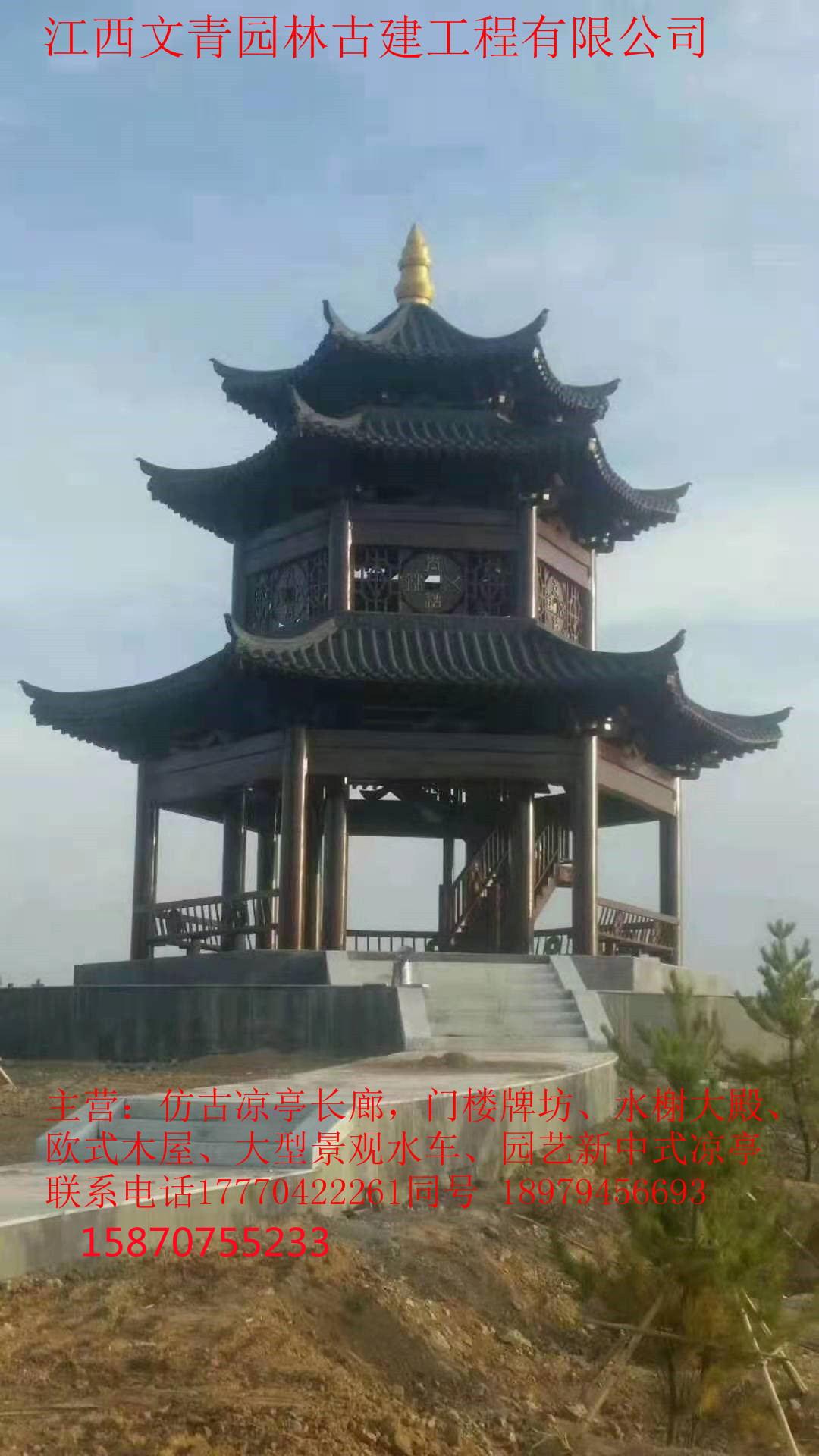 江西文青园林古建厂家直销八角凉亭图片