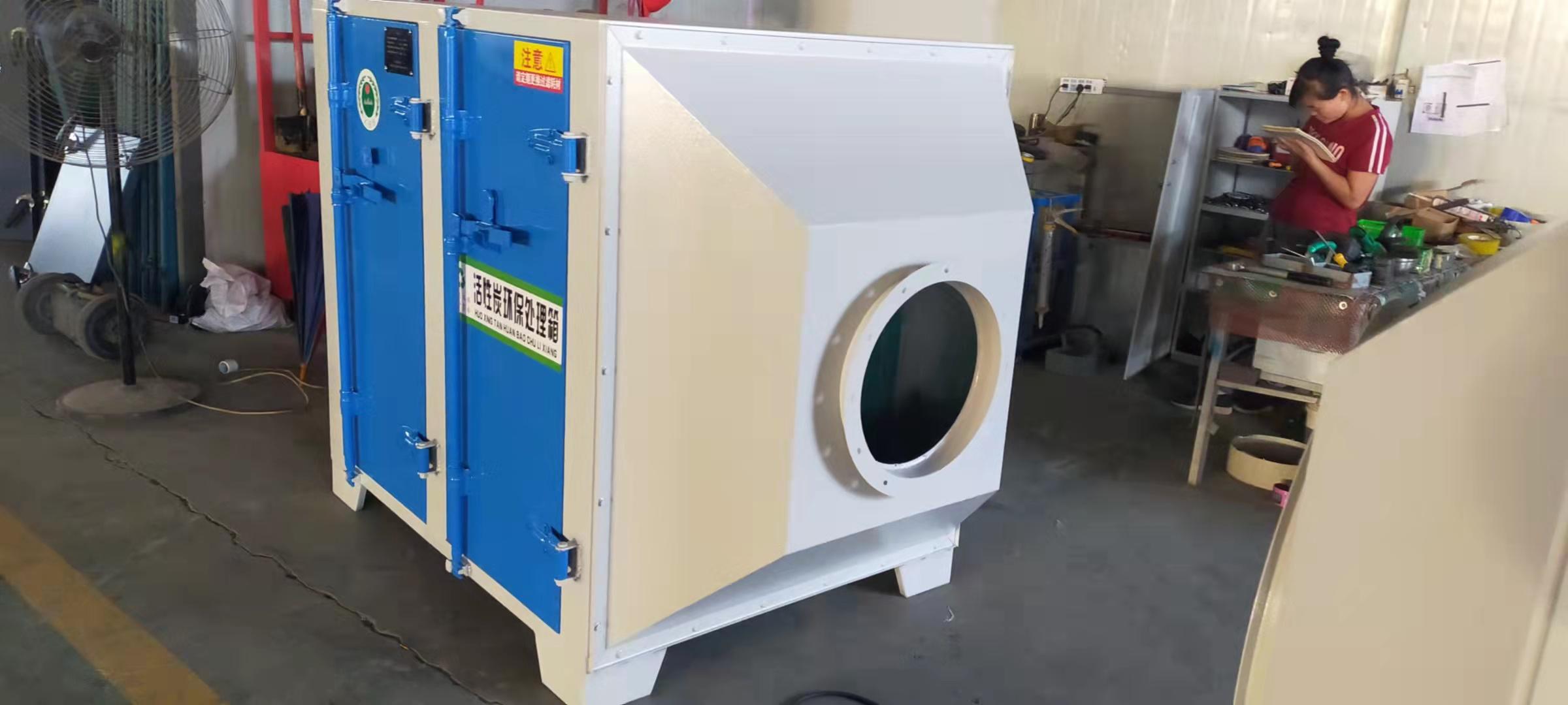 废气净化设备活性炭环保箱 吸附图片