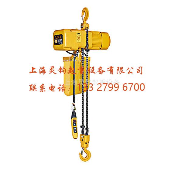 挂钩式环链电动葫芦图片