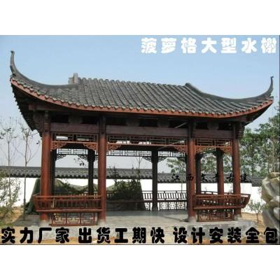 江西文青园林古建厂家直销水榭大殿