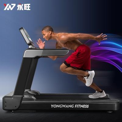 跑步机商用健身房专用器材静音多功能加宽跑带运动器械