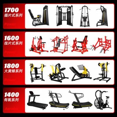 健身器材厂家联系方式 健身器材批发采购市场报价