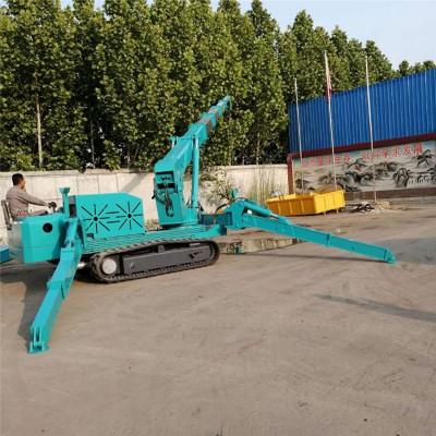 蜘蛛吊车型号 多吨位微型蜘蛛起重机 履带行走可遥控
