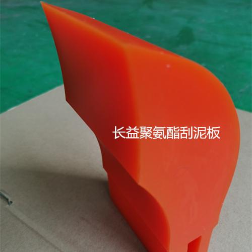 分段式聚氨酯清扫器的优点图片